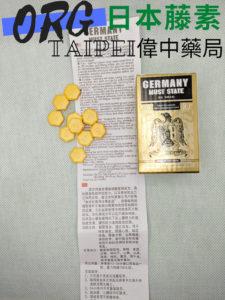 德國比邦包裝清單