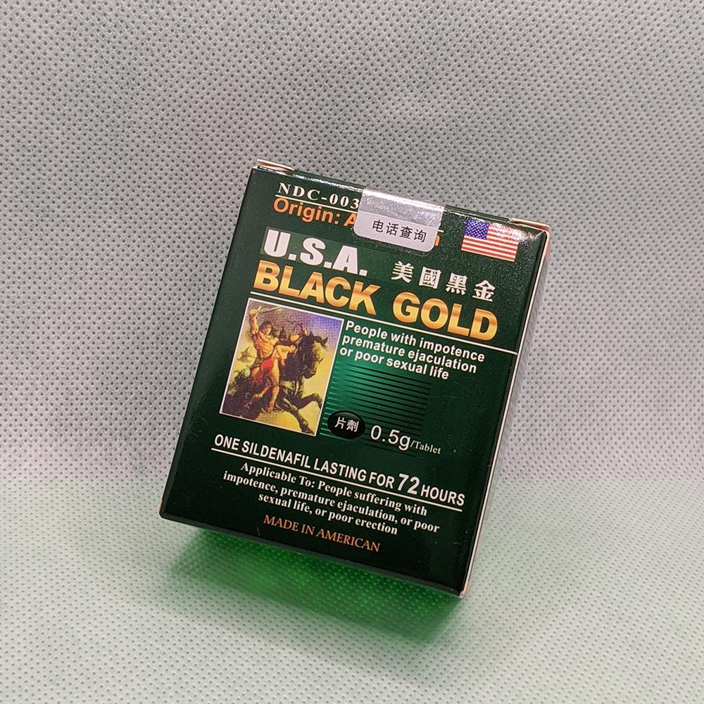 美國黑金USABLACKGOLD 勁能助勃強硬壯陽藥| 日本藤素|日本藤素官網正品|台北衛中藥局